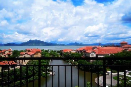 惠东富力湾国际度假公寓无敌海景房Sea view apartment - Flat