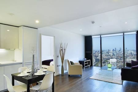 Modern Central London Room with Amazing View!!! - Pis