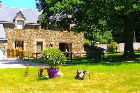 UN PARADIS VEGETAL - Guilliers - Bed & Breakfast