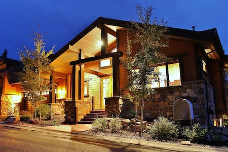 Stunning Park City VRBO Home 3-5 Minutes Away! - Casa
