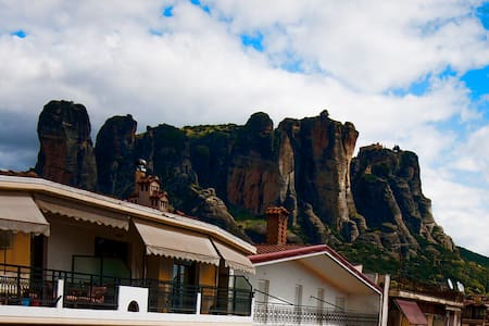 New listing! Meteora view for 2 people - Kalampaka - Departamento