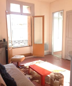 Charming place, Narbonne center - Narbonne - Apartment