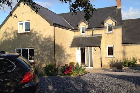 Maes yr Helyg - (Place of Willows) - Bed & Breakfast