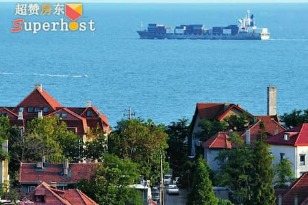 Seaview apartment,near by train station - Qingdao - Wohnung