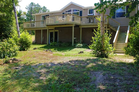Private Riverfront Location Centered on 2 acres - Dom