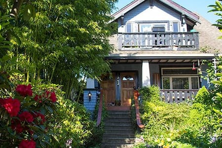 Apartment suite close to Kits beach. - Vancouver - Appartamento