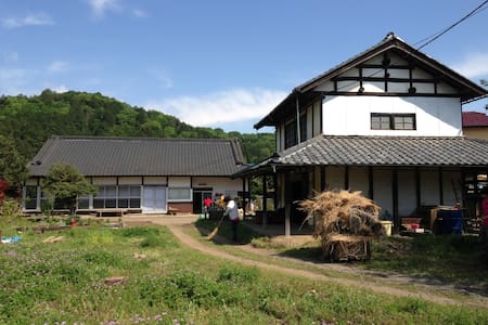 Japanese traditional house - Ev