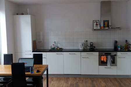 Spacious appartment close to the center of Utrecht - Apartment