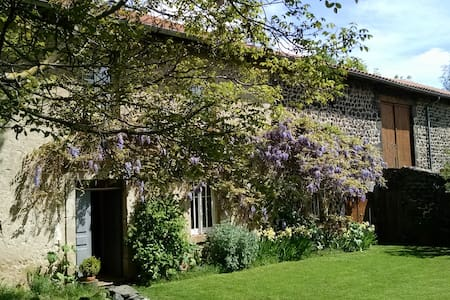Chambre d'hôtes Le Pré de la Fouan - Le Brignon