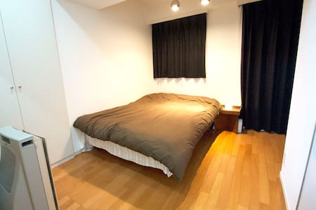 Nice view&highest room in Shibuya&Ebisu&Daikanyama - Shibuya-ku - Apartment