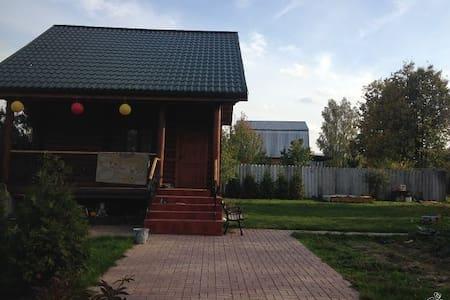 Уютный и тихий домик в 5 км от м.Теплый стан. - Nikolo-Khovanskoye