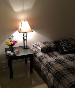 Beautiful Room - Queens Village  - House