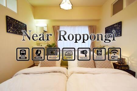 NEW OPENING SALE!40%OFF![Shinagawa][Roppongi]8ppl - Apartament