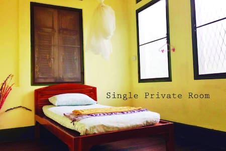 A DAY IN A LIFE SINGLE PRIVATE ROOM - Bangkok - Huis