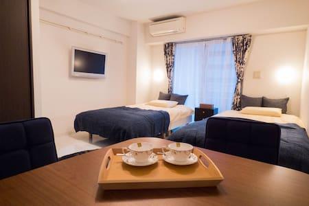 O/4min Kyoto sta & free Wifi - Appartement