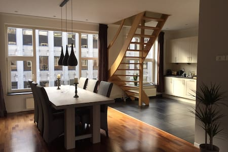 Cosy apartment in Rotterdam center - Rotterdam - Appartement