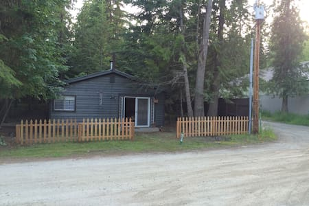 Priest lake cabins - Srub