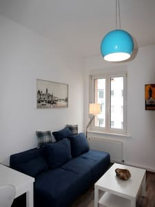 New renovated Appartment, FFM City.