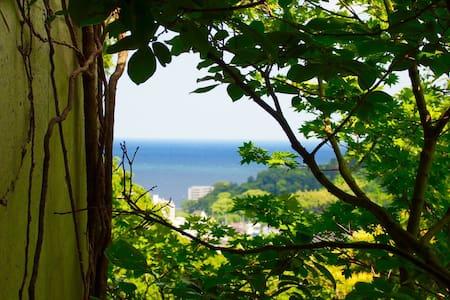 """海の見える別荘""""Villa with view of the sea"""" - Yugawara-machi - Huoneisto"""