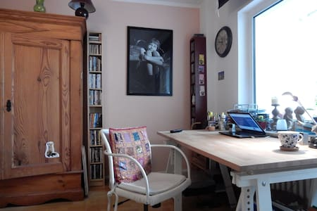Bestlage in Köln: zentral und ruhig - Apartment
