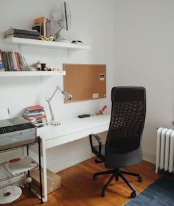 Comfy sunny room in Outremont/Mile End - Montréal - Lejlighed