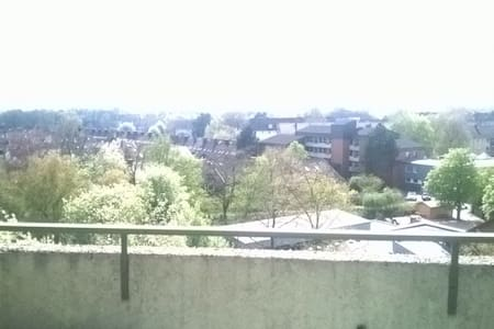 Traumhafter Ausblick in 2-Zi Wo. - Apartment