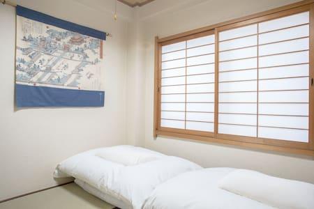 観光に最適!清水五条徒歩1分★鴨川沿い★個室2人部屋 桜 - Kyōto-shi