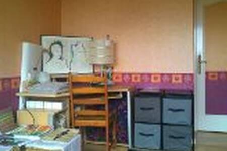 Chambre Cozy - Cenon - Apartment