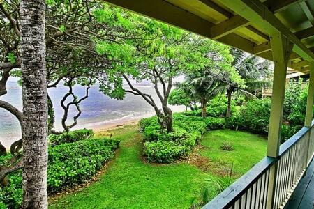 Beachfront. Aliomanu Bay. Anahola - Anahola - House