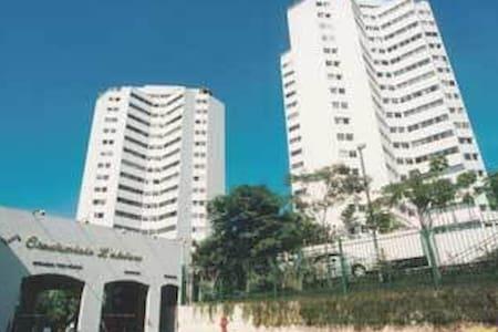 Aluguel de quarto na zona oeste - butantã - Apartment