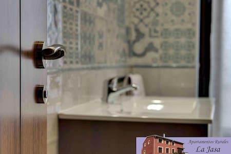 Rural apartment - Arguedas - Apartamento