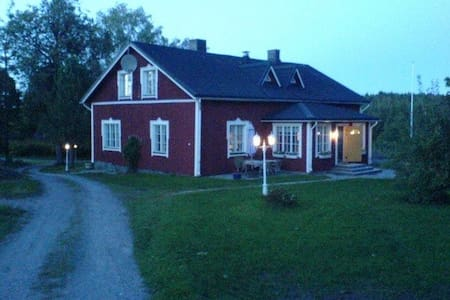 Cosy country home on a small scale farm for rent. - Haus