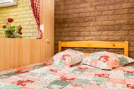 уютная квартира в лесной зоне - Appartement