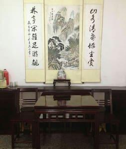 徽州人家   俯瞰整个古城 典型徽州民宅。坐落山边,安静,空气清新。 - Huangshan Shi - Dom