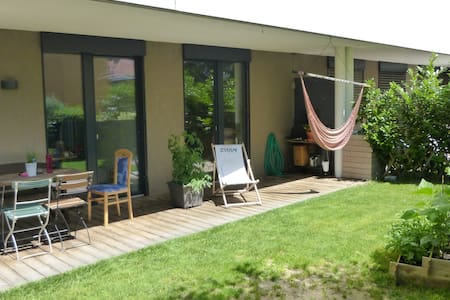 Awesome private room with a beautiful garden - Innsbruck - Apartment