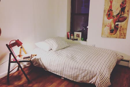 Peaceful room in Brooklyn - Wohnung