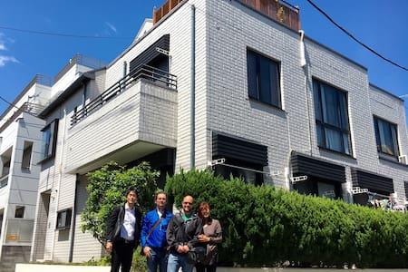 Y's B&Kitchen Tokyo +mwifi#HY1 - Katsushika-ku  - Lägenhet