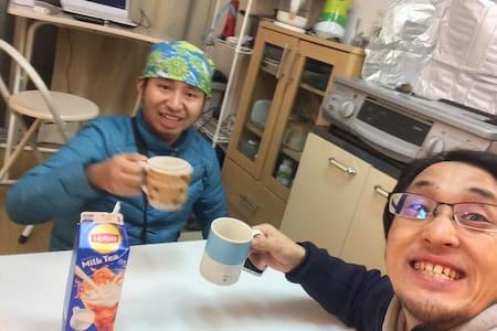 Shijo/Nijo/Karasuma @HomeStay(share) - 京都市 - Byt