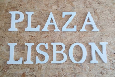 Guest House Plaza Lisbon - Room 2 (near airport) - Pis