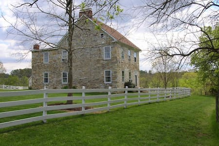 Hillenbruck Farm in Antietam/Sharpsburg - Ház