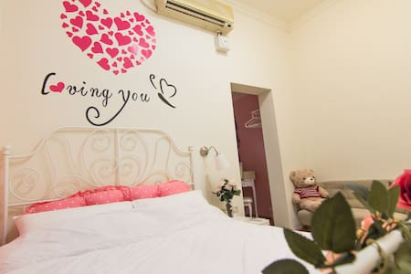 Loving you Pink style 102 Bath/Dressing room(G) - Xinyi District - Apartment