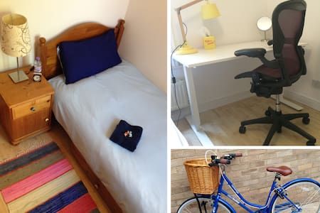 Very central//Clean single room - Cambridge - Bed & Breakfast