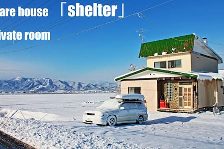 Share house 「Shelter」 private room - Nakafurano-chō