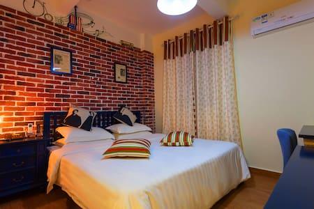 路遇阳光的摩登时代大床房 - Apartment