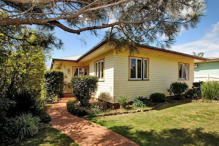 Private room in quiet area - Mount Lofty - Maison