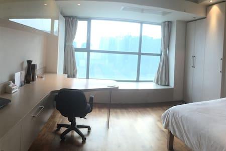 舒适大床房 - Beijing - Appartement