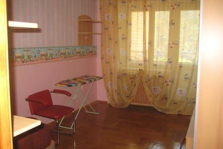 квартира рядом с Аквапарком - Wohnung
