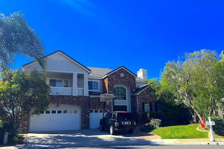 Beautiful Home in OC with Great View & Location - Yorba Linda