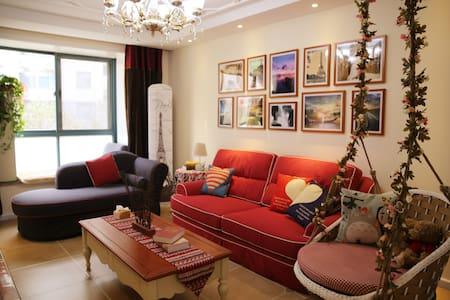 市北区 一室一厅 靠近科技街 五四广场 奥帆中心 可步行劈材院 - Qingdao - Wohnung