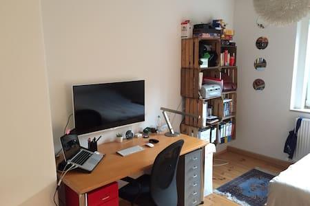 Nice Room in a wonderful location - Apartament